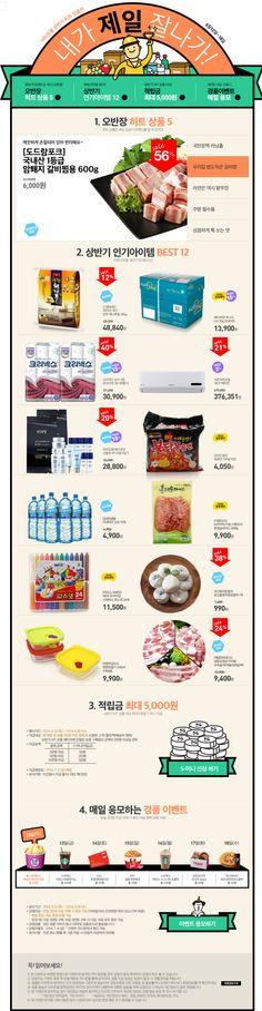 신세계그룹 온라인 쇼핑포털 SSG.C...