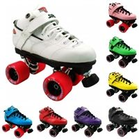 Rebel Roller Skates: Leather Boots, Nylon Plates, Speed Wheels; Size(s) 1 - 14