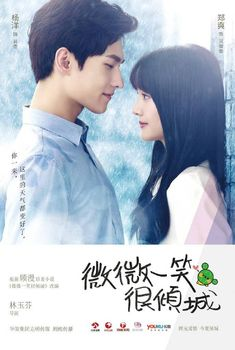 The sure to be adorable college setting modern C-drama One Smile is Very Alluring (微微一笑很倾城 Wel Wei Yi Xiao Hen Qing Cheng) is gearing up for its highly anticipated summer 2016 airing. Starring Yang Yang and Zheng Shuang, the drama is … Continue reading → Boyfriend Goals Relationships, Relationship Gifs, Kdrama, Love 020, Smile Is, Yang Yang Actor, Song Lyrics And Chords, Taiwan Drama, Drama Fever
