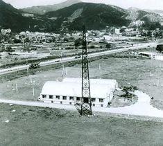 RAF Signals Centre Transmitter site, Kai Tak 1958 Kai Tak Airport, China Hong Kong, Past, Centre, Nostalgia, Memories, History, Building, Airports