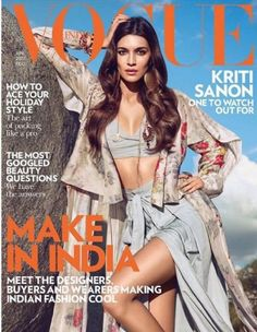 Kriti Sanon - Vogue Magazine Cover [India] (April 2017)