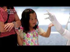상상, 현실이 되다 - 4차 산업혁명 1부 / YTN 사이언스 - YouTube