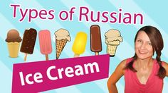 16 Types of Russian Ice Cream You Must Know! Video lesson.