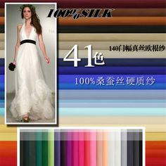 SALE! 114CM Wide 6MM Thin Summer Solid Color Silk Organza Fabric for Dancing Wedding Dress Clothing Decoration-in Fabric from Home & Garden on Aliexpress.com | Alibaba Group
