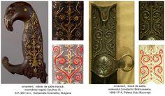Sabia domnitorului Constantin Brâncoveanu: chiar dacă este o sabie orientală de tip kilij, ornamentica este inspirată din misterul regenerării ciclice a vegetaţiei, bazată pe simbolismul sacru al Pomului Vieţii din civilizaţia traco-geto-dacică. fiind identică cu cea care împodobeşte mânerul de sabie a regelui trac Seuthes III, al cărui mormânt tumular a fost descoperit în anul 2004 într-o movilă amplasată în localitatea Golyamata Kosmatka, Bulgaria.