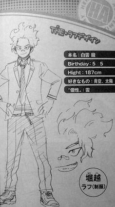 Buko No Hero Academia, My Hero Academia Memes, Hero Academia Characters, My Hero Academia Manga, Cute Anime Character, Character Concept, Character Design, Boruto, Tamaki