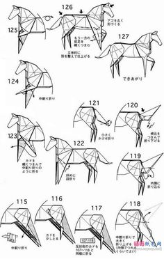 origami animal diagrams - Google Search