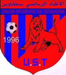 US Tataouine - Tunisia (subiu)