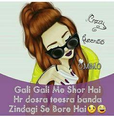 Hahahahaha ... Ohoo My Diary, Dear Diary, Teen Quotes, Girly Quotes, Very Funny Jokes, Hilarious, Bindas Log, Funny Qoutes, Punjabi Quotes