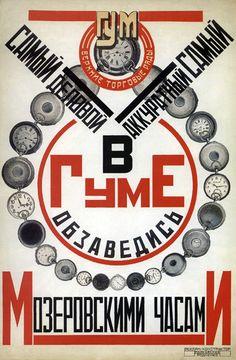 Alexander Rodchenko ~ Watches ~ 1923