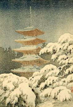 Nikko Five-Storey Pagoda, by Tsuchiya Koitsu, 1930 -- See also at: http://www.hanga.com/viewimage.cfm?ID=2497 and at: http://www.castlefinearts.com/search_results_detail.php?searchByArtist=&searchArchives=113&pageno=1&pn=&rpp=