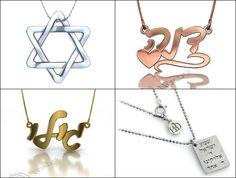 10 Bar & Bat Mitzvah Gift Ideas - Jewish & Hebrew Necklaces and Jewelry - www.mazelmoments.com/blog/22961/bar-bat-mitzvah-gifts-gift-ideas-thoughtful-meaningful-creative/