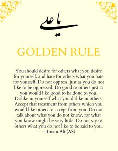 The golden rule -Imam Ali Hazrat Ali Sayings, Imam Ali Quotes, Muslim Quotes, Religious Quotes, Quran Verses, Quran Quotes, Wisdom Quotes, Quotes To Live By, Beautiful Islamic Quotes
