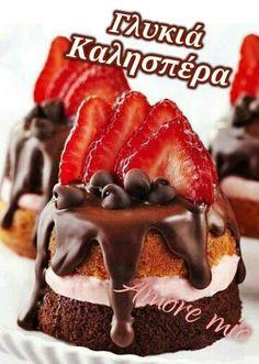 Kalispera Good Night, Good Morning, Night Wishes, Tag Image, Breakfast, Desserts, Food, Facebook, Nighty Night
