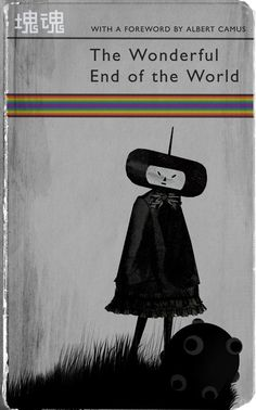 """The Wonderful End of the World""-inspired by Katamari Damacy/ We Love Katamari, Video Game Titles Fashioned Into Book Covers by A.J. Hateley"