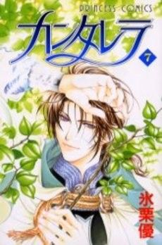 Shoujo, Comics, Fictional Characters, Art, Art Background, Kunst, Cartoons, Performing Arts, Fantasy Characters