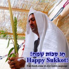 Happy Sukkot !! חג שמח  https://www.facebook.com/ilovegodslanguage