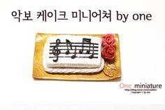 """""""악보 케이크 미니어쳐"""" 만들기 Polymer clay (fimo) """"Score Cake"""" Miniature"""