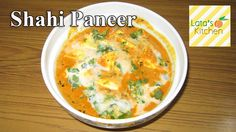 Shahi Paneer ( Indian Cottage Cheese in Rich Creamy Sauce ) — Indian Vegetarian Recipes by Lata Jain