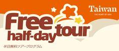 Free Half-Day Layover tour Taipei Taiwan