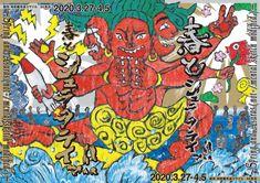 劇団 短距離男道ミサイル/春とシュララライッ‼︎ ~Spring and Asuras(not-/mental sketch modified)~ - EPAD Comic Books, Comics, Cover, Design, Cartoons, Cartoons, Comic, Comic Book