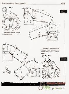 Chinese method of sewing: sleeves.