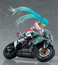 16 years old, 158 cm and 42 kg of pure kawaiiness riding a bike! Put it on your shell!