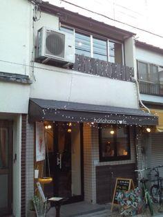 DSC_0062 Outdoor Decor, Pictures, Home Decor, Photos, Decoration Home, Room Decor, Home Interior Design, Grimm, Home Decoration