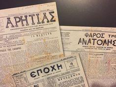 e-Pontos.gr: Οι εφημερίδες της εποχής του 1922-1924 για τη Γενο...