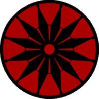 Mangekyou Sharingan Dharmacakra by Dion-Raz on DeviantArt Mangekyou Sharingan, Sharingan Eyes, Naruto Eyes, Naruto Gif, Naruto Shippuden Sasuke, Emblem Logo, Anime Wallpaper Live, Naruto Characters, No Name