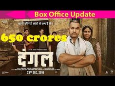 Dangal Box office collection near to 650 crores
