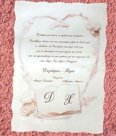 Προσκλητήριο Γάμου σε σχήμα Πάπυρος, έχει διαστάσεις 17 X 24 εκατοστά και είναι κατασκευασμένο από αβόριο ματ χαρτονάκι. Συνοδεύεται από φάκελλο, κατασκευασμένο από αβόριο (ιβουάρ) χαρτί.