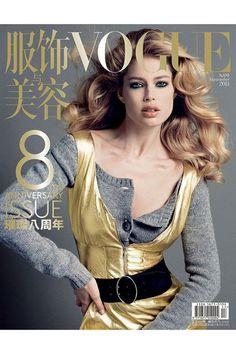 Vogue China, September 2013