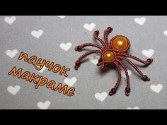 I love macrame! I do video tutorials how to weave a decoration or just a pretty thing in the style of macramé. Tatting Jewelry, Macrame Jewelry, Macrame Bracelets, Yarn Crafts, Diy And Crafts, Crafts For Kids, Micro Macrame Tutorial, Collar Macrame, Flower Embroidery Designs