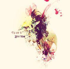 【9/2発売ミニアルバム「es or s」情報】 ジャケットビジュアルと、タイトルのアナグラムとしての表題曲「SOSOS」の断片を凛として時雨オフィシャルYouTubeに公開しました。https://youtu.be/TatA0ldojNY