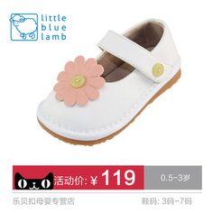 Классический пакет быстро LBL небольшой голубой баран дочь элегантные цветы ботинки обувь малыша обувь принцесса 11306