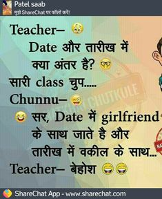 Best representation descriptions: 2018 Funny Jokes Related searches: Non Veg Jokes in Comedy Jokes,Jokes About Teachers in Hindi. Jokes In Hindi Images, Diwali Quotes, Funny Jokes In Hindi, Funny Images, Punjabi Funny Quotes, Punjabi Jokes, Jokes Quotes, Life Quotes, Humor
