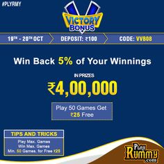 Win Back, Last Minute Deals, Online Cash, Money Games, Getting Played, Free Tips, Game App, Play Online, Mobile Game