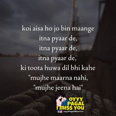Only my shonu can do this I Miss You Quotes, Missing You Quotes, Sad Quotes, Inspirational Quotes, Spread Love, I Missed, True Love, Body Care, Positive Quotes