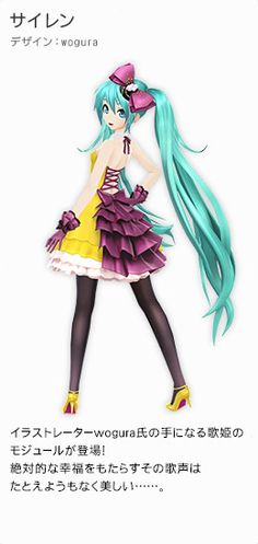 30 day vocaloid challenge #22 - Favorite female cover singer - Shiroko (I don't listen to many covers so yeah idk)