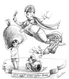Ganesha Sketch, Ganesha Drawing, Lord Ganesha Paintings, Lord Shiva Painting, Ganesha Art, Pencil Art Drawings, Cute Drawings, Art Sketches, Ganesh Images