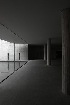 Nakatsu Crematorium / architect:Fumihiko MAKI, Japan