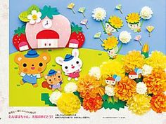 春の部屋飾り Preschool Crafts, Crafts For Kids, School Murals, Board For Kids, Class Decoration, School Pictures, Diy Frame, Bulletin Boards, Handicraft