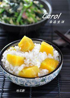 地瓜飯 (sweet potato rice)