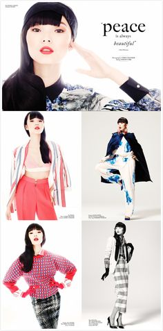Xiao Wen Ju for Glass issue 'Peace'