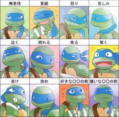 TMNT: Leo's Emotions by ~sensei48 on deviantART