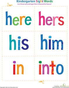 Worksheets: Kindergarten Sight Words: Here to Into
