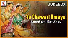 Listen to Ye Chawari Umaye Goar-boali Song on Lalitha Audios And Videos. Banjara, or Lambadi, also called Goar-boali is a langu. Beat Songs, Dj Songs, Audio Songs, Love Songs, Dj Remix Music, Jukebox, Beats, Videos, Movie Posters
