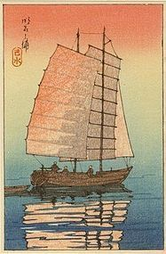 Hasui, Kawase Woodblock print Ayashi Bay Twilight.  This is a postcard size woodblock print c1930's.  Published by S. Watanabe Tokyo.