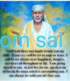 Sai Baba Pictures, God Pictures, Sai Baba Miracles, Spiritual Religion, My Heart Quotes, Sanskrit Quotes, Sai Baba Quotes, Om Sai Ram, Peaceful Life